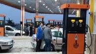 کلاهبرداری از مردم به سبک پمپ بنزینی!| با جایگاه های متخلف برخورد جدی می شود