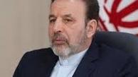 واعظی: دختر رئیس جمهور اصلا در هیات علمی دانشگاه شهید بهشتی عضویت ندارد