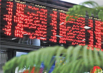 صندوقهای سرمایهگذاری استارتآپی در آستانه ورود به بورس | راهحل دولت برای مشکل سرمایهگذاری جسورانه