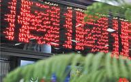افزایش «عمق بورس»، راهی برای حمایت از سرمایهگذاران / آیا دولت عرضههای اولیه را افزایش میدهد؟
