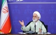 محسنی اژهای: قرارهای بازداشتموقت تا حد امکان صادر نشود