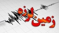 وقوع زلزله در نزدیکی دماوند و تهران