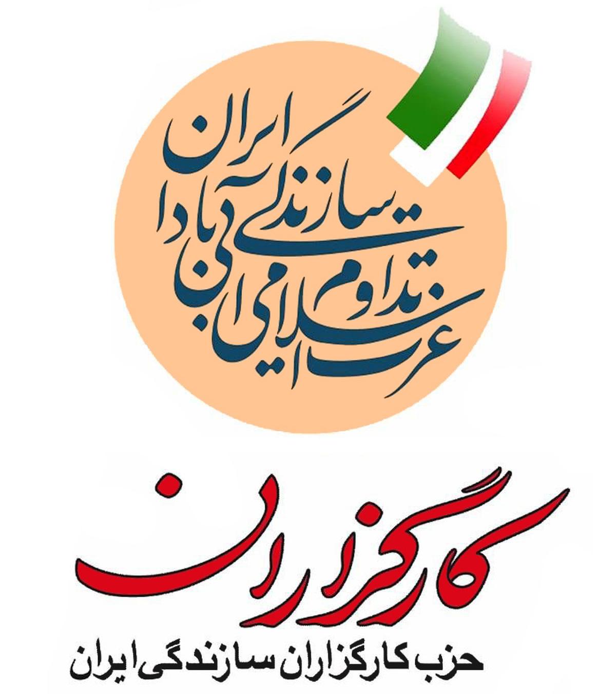 چرا کارگزاران سازندگی،جدی ترین مخالفان دولت روحانی اند؟
