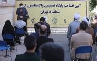 راهاندازی ۲۱۰ مرکز واکسیناسیون در پایتخت