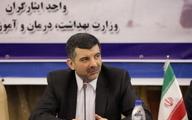 اعطای اختیار تعطیلی شهرها از سوی شورای عالی امنیت ملی به وزارت بهداشت
