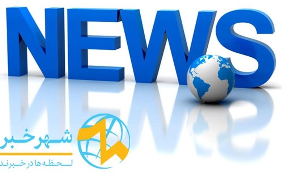 اخبار پرسپولیس چیست؟ تاریخچه باشگاه پرسپولیس