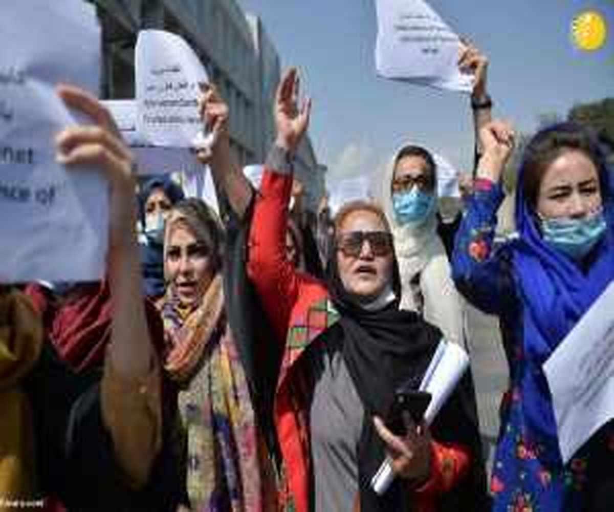 اعتراض زنان در کابل + فیلم