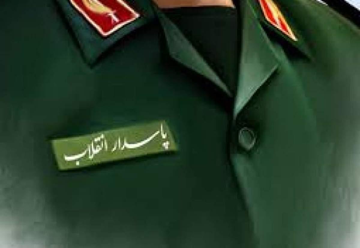 سپاه پاسداران بیانیه جدید صادرکرد