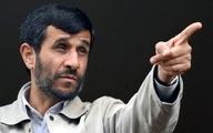 حمله داوری به احمدی نژاد | یلتسین ایران