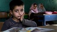 فقر و ترک تحصیل دانشآموزان