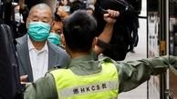 اتهام جدید علیه غول رسانهای هنگ کنگ
