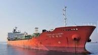کره جنوبی به دستپاچگی افتاد| مذاکره با ایران بر سر نفتکش توقیف شده