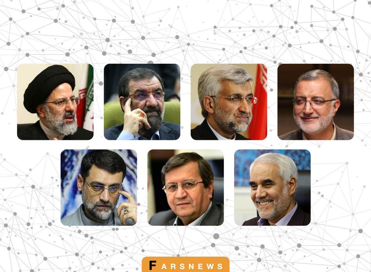 خبرگزاری فارس مدعی شد؛ اسامی نهایی کاندیداهای ریاست جمهوری