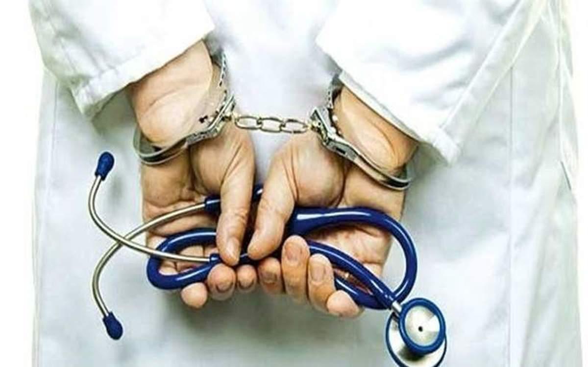 """بیشتر شکایات """"قصور پزشکی"""" علیه کدام پزشکان است؟"""