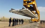 یک گام مهم برای توسعه راه آهن شلمچه-بصره