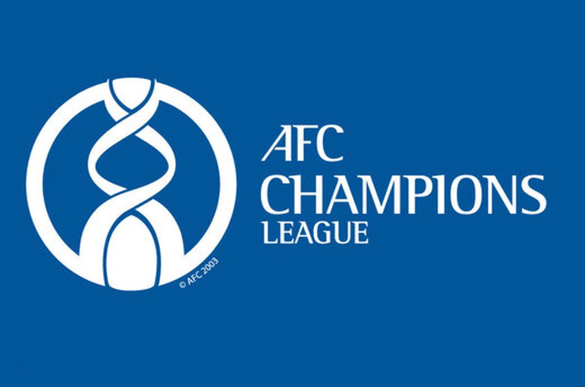 پاداش AFC برای تیمهای لیگ قهرمانان چند دلار است؟