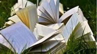 نویسنده باید از چیزی بنویسد که از آن سردرمیآورد نه از  مسائل روز