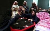 ورق بازی زنان در کنار مردان برای اولین بار در عربستان سعودی