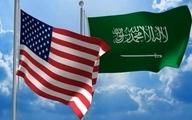رژیم سعودی تامین مالی معرفی انصارالله به عنوان گروه تروریستی را تقبل کرد