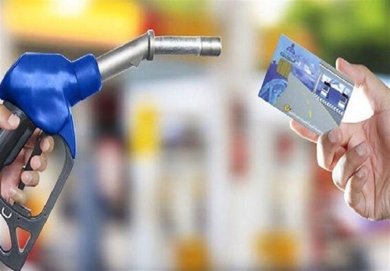 زمان واریزسهمیه بنزین تیر ماه اعلام شد
