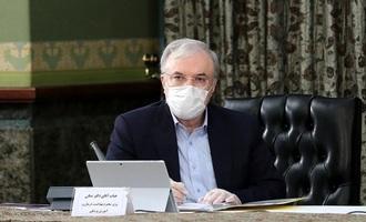 سرانجام ادعای بزرگ وزیر بهداشت در مهار کرونا؟ | ستاد ملی کرونا، جای متخصصان بیماری عفونی نیست | چرا مقابله ایران با کرونا نتوانست الگوی موفق جهانی باشد