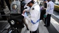در تهران، موتورسوارهای متخلف، برای پلیس کار میکنند