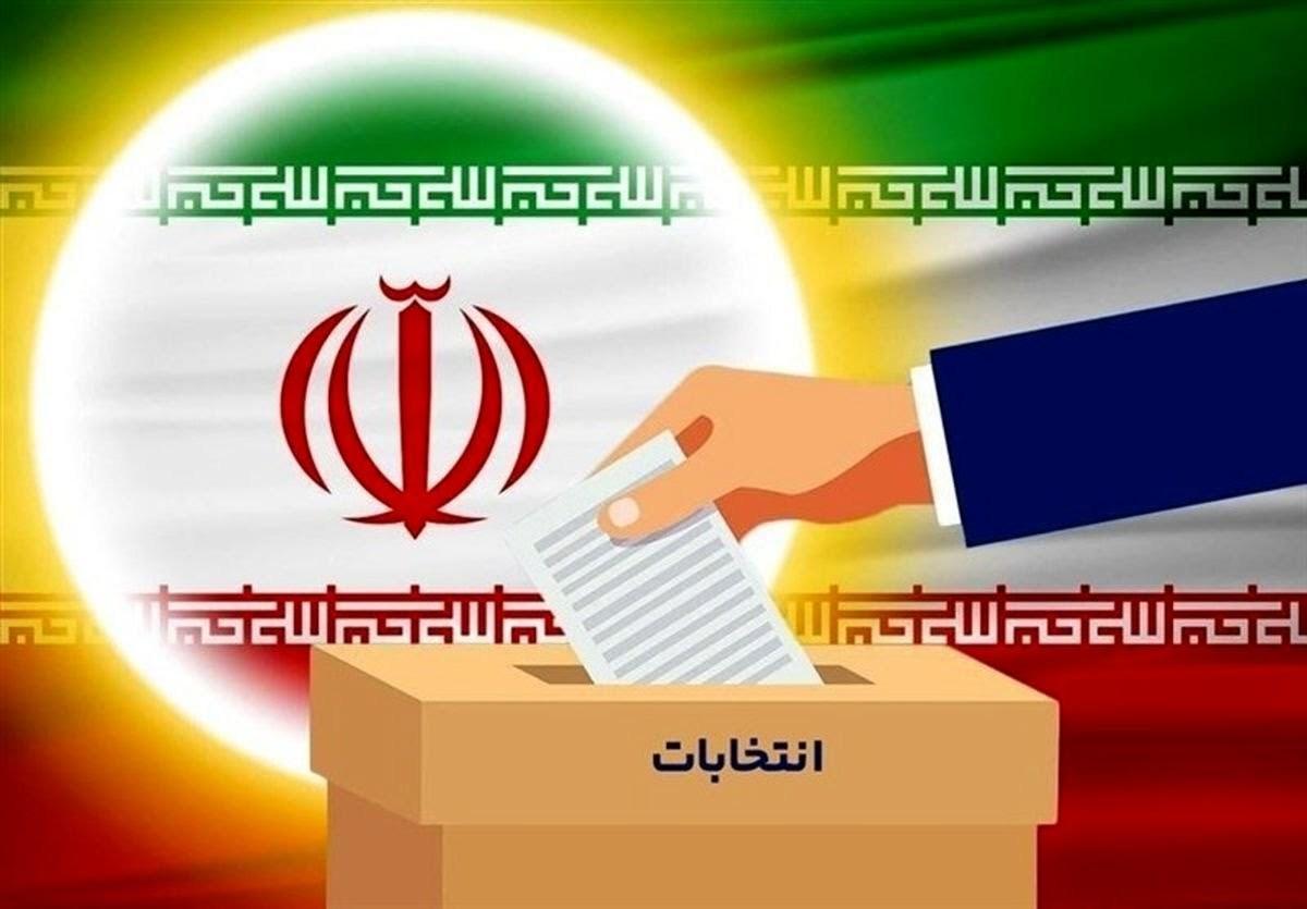 من رای میدهم؛ من از تکرار نمی ترسم