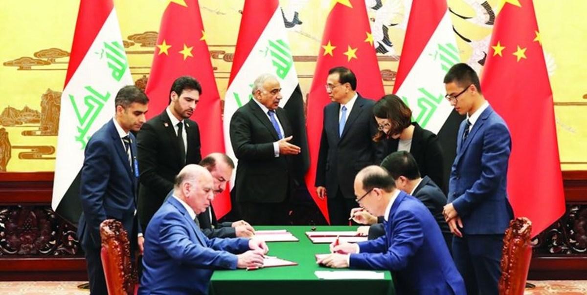 توافق مهم 20 ساله بغداد و پکن،اجرایی خواهد شد