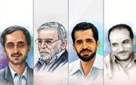 دادگاه شکایت خانواده شهدای هستهای علیه آمریکا برگزار شد
