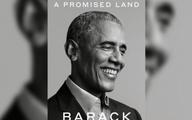 شش نکته از کتاب خاطرات باراک اوباما     از هشدار بن زائد درمورد سقوط هشت رهبر عرب تا حملات بی امان چهره های نزدیک به اسرائیل به او
