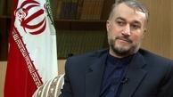 امیرعبداللهیان: ایران بر لغو موثر تحریمها و راستیآزمایی تاکید دارد