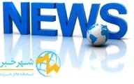 خبر ورزشی استقلال –  تاریخچه باشگاه استقلال