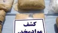 قاچاق   |   بیش از 2 تن مواد مخدر در قزوین کشف شد