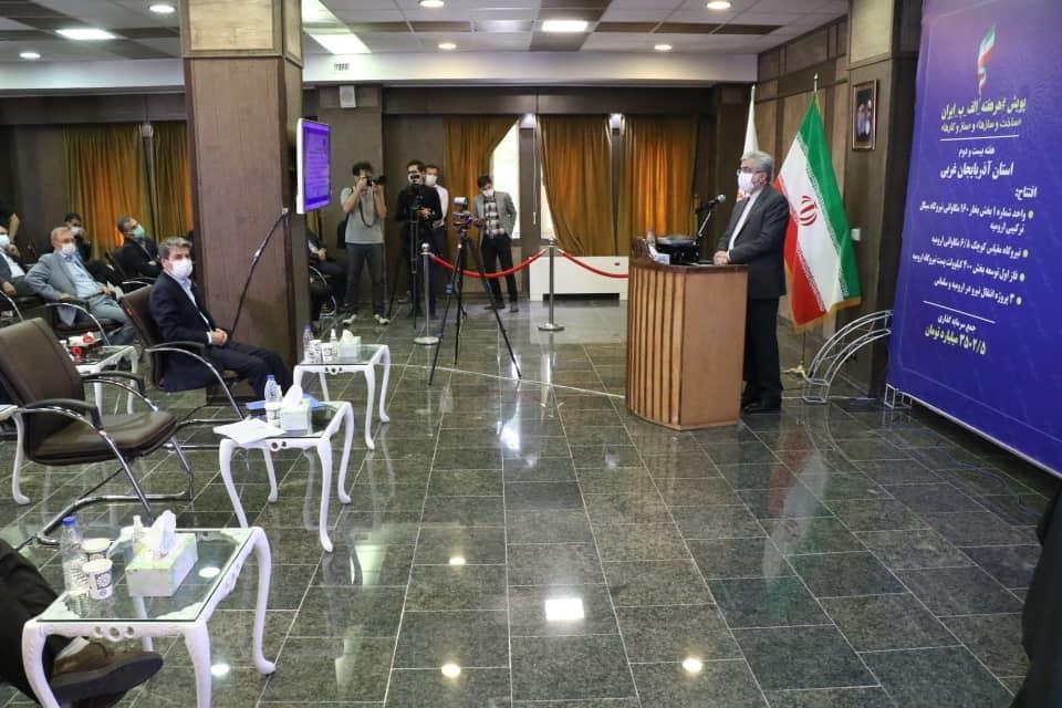 وزارت نیرو ۱۹۵ پروژه در آذربایجان غربی در دست اجرا دارد