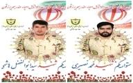 ۲ مرزدار در سیستان و بلوچستان به شهادت رسیدند