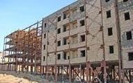کدام شهرها از مسکن ملی استان تهران حذف شدند؟