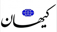 کیهان: ممکن است دروغگویان در انتخابات پیروز شوند