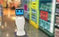 رباتهایی که جایگزین کارمندان بانک میشوند!