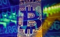 قیمت بیت کوین دوباره رکورد زد| ثبت رکورد تاریخی جدید برای بیت کوین