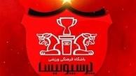 اولین خرید فصل آینده یحیی گل محمدی