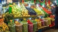میادین میوه و تره بار در ۲۲ بهمن تعطیل است