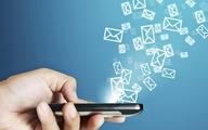 دام جدید کلاهبرداران : پیامکهایی در شمایل یک پیام واریز مبلغی پول به حساب شما