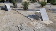 چرا قبرها در گورستان ابن بابویه حرکت می کنند؟