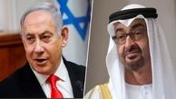 تعلیق نشست دیپلماتیک میان امارات، آمریکا و رژیم صهیونیستی