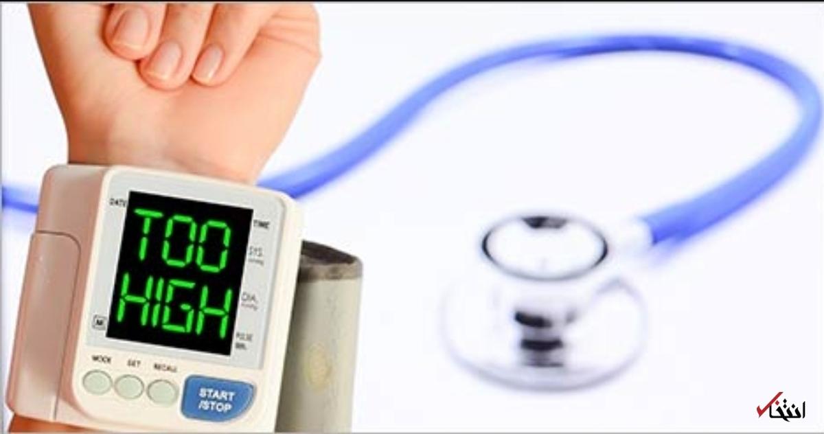 زنان ۴۰ ساله در معرض خطرات فشار خون بالا
