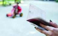 کودک نباید از خانوادهاش جدا شود   نشست «حقوق کودک در خانواده به هنگام جدایی والدین و پس از آن» برگزار شد