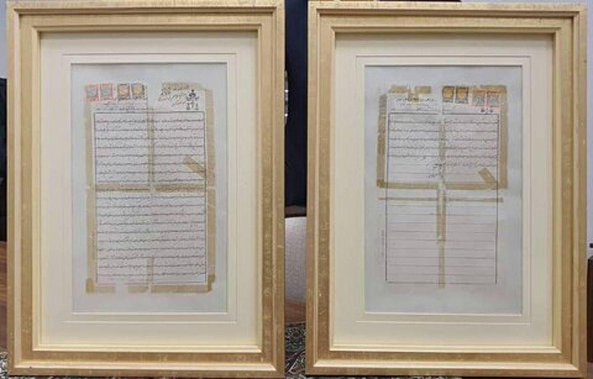 وصیت نامه تختی اولین اثراز موزه ملی ورزش، المپیک و پارالمپیک است