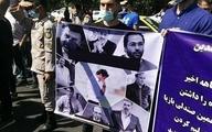 تجمع هواداران استقلال مقابل وزارت ورزش | شعار علیه مددی و در حمایت از مجیدی