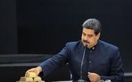 افشای جزییات جدید از تجارت طلای ونزوئلا