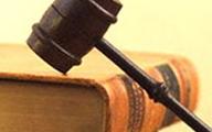حکم جالب یک قاضی در حمایت از محیط زیست